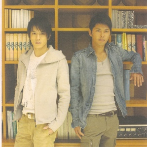"Tackey & Tsubasa ""Koi uta"" RE (booklet cover scan)"
