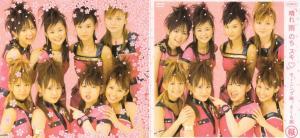 """Hare ame nochi suki ♥"" pv DVD single (jacket scan)"