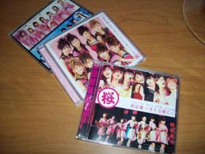 """Sakuragumi"" DVDs"