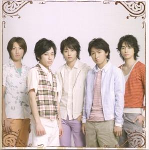 "Arashi ""truth/ Kaze no mukou"" RE (inner jacket scan)"