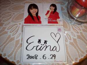 "Manoeri 5"" X 7"" UFA photo set w/ autographed card."