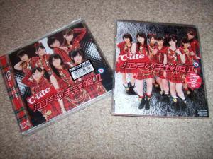 "C-ute ""Edo no temari uta II"" LE & RE singles"