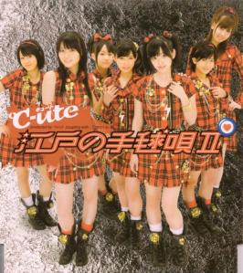 "C-ute ""Edo no temari uta II"" RE (cover scan)"