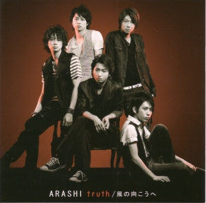"""Arashi LE Jacket A """"truth/ Kaze no mukou e"""" (cover scan)"""