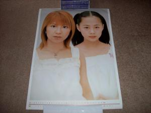 Momusu calendar 2003 (November & December)