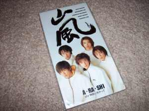 "Arashi ""A.RA.SHI"" CD single"