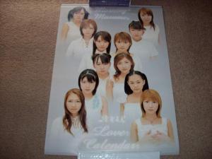 Momusu calendar 2003 (cover)