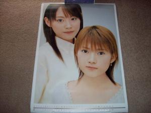 Momusu calendar 2003 (January & February)