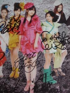 "C-ute ""Edo no temari uta II"" group autographed poster3"