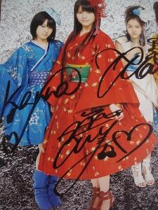 "C-ute ""Edo no temari uta II"" group autographed poster2"