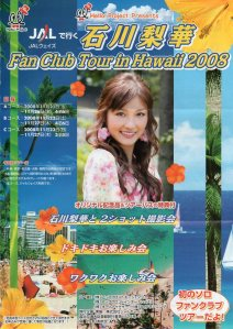 Ishikawa Rika fan club tour in Hawaii