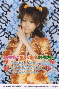 Scan0059