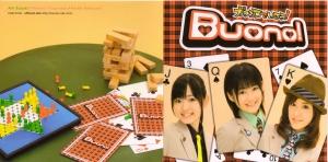 "Buono! ""Gachinko de ikou!"" pv DVD single (jacket scan)"