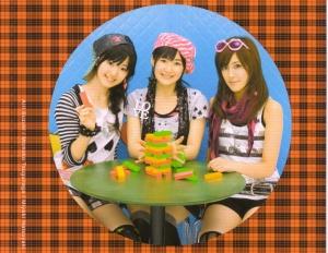 "Buono! ""Gachinko de ikou!"" pv DVD single (inner back cover scan)"