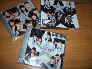 "Momusu's 37th...""Pepper Keibu"" LE A, LE B & RE singles"
