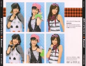 "Buono! ""Gachinko de ikou!"" pv DVD single (back cover scan)"