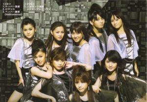 """""""Pepper Keibu"""" LE A (back cover scan)"""