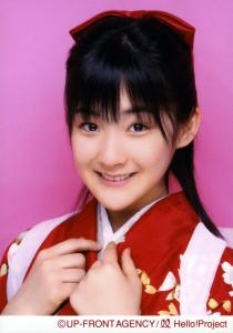 Tsugunaga Momoko