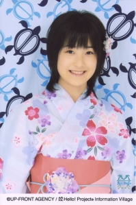 Scan0112