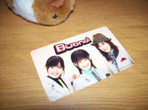 LE Buono! photo card & Jack's toy.