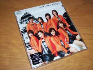 "Ongaku Gatas ""Come Together"" CD single"