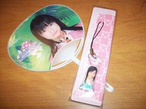 Kamei cellphone strap & mini uchiwa.