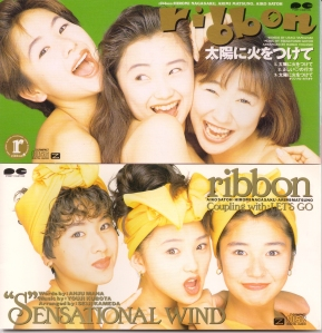 Ribbon (single cover scans)