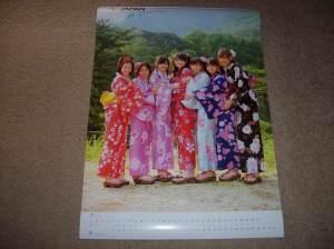 Cute calendar 2009 July & August