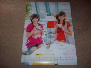 Berryz Koubou calendar 2009 May & June