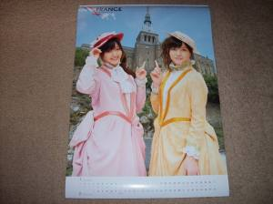 C-ute calendar 2009 January & February