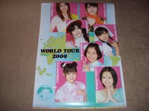 C-ute calendar 2009 (extra page)