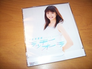 "Manoeri ""Lucky Aura"" CD single"