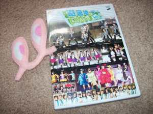 Hello! Project 2008 Summer Wonderful Hearts concert DVD has arrived!