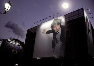 Matsujun billboard