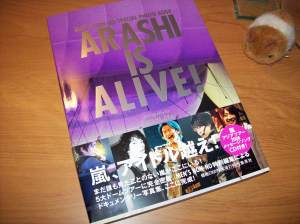 Arashi Is Alive! dome tour documentary shashinshuu.