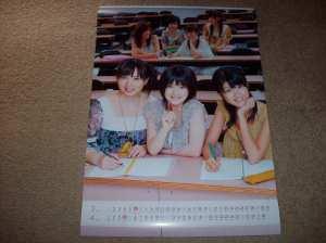 Berryz Koubou calendar 2009 March & April