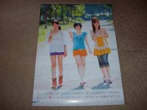 Berryz Koubou calendar 2009 July & August