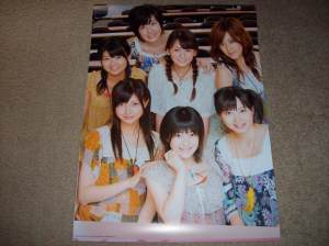 Berryz Koubou calendar 2009 (extra page)