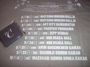 """C-ute """"Wasuretakunai Natsu"""" concert shirt (back) & wristband."""