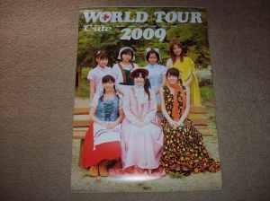 2009 C-ute calendar (cover)