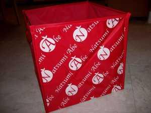 Nacchi linen box :)