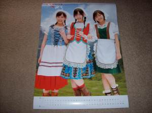 C-ute calendar 2009 May & June