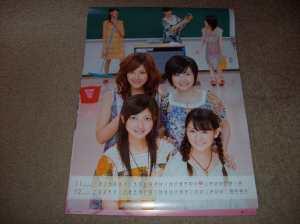Berryz Koubou calendar 2009 November & December