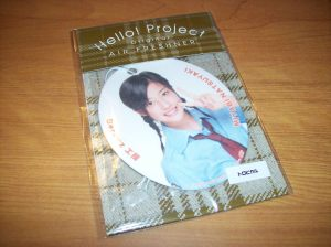 Natsuyaki Miyabi air freshener :)