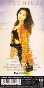 """Miura Rieko """"Rakuen no toriko"""" single (back cover scan)."""