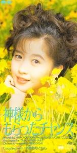 "Miura Rieko ""Kamisama kara moratta chance"" single (cover scan)"