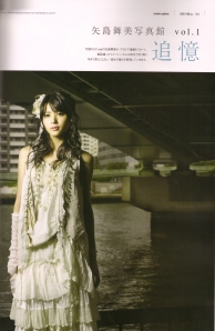 Yajima Maimi in UTB December 2008 (scan1)
