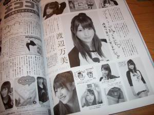 "Watanabe Banbi ""What's  Up, Girls?"" feature in UTB."
