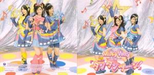 "MilkyWay ""Tan Tan Taan!"" pv DVD single (jacket scan)"