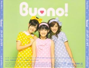 "Buono! ""Rottara Rottara"" LE (back cover scan)"